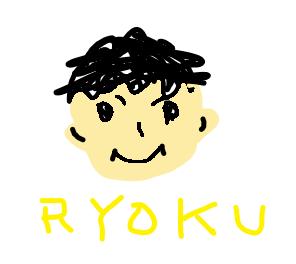 RYOKUです。